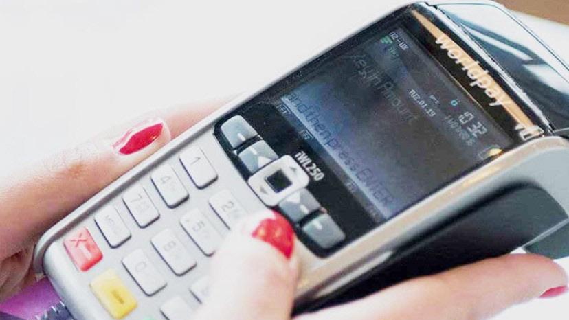 Worldpay portable card machine